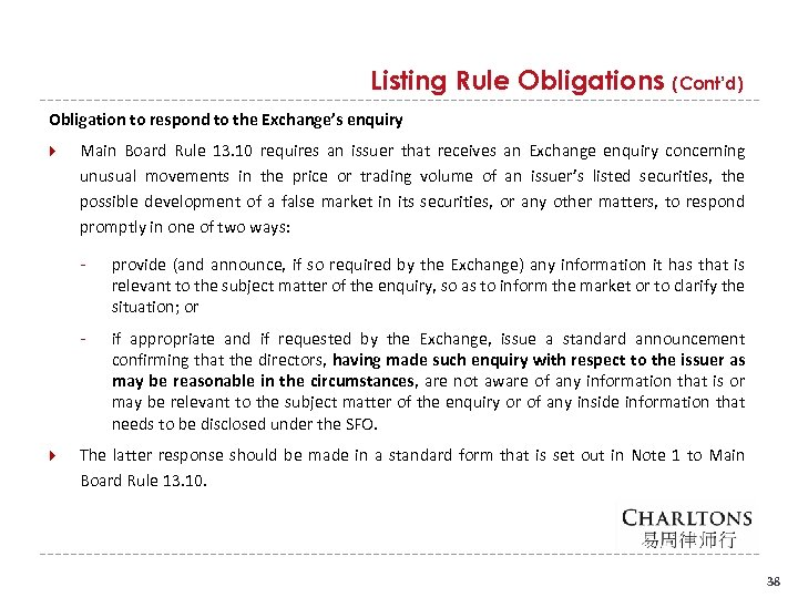 Listing Rule Obligations (Cont'd) Obligation to respond to the Exchange's enquiry Main Board Rule