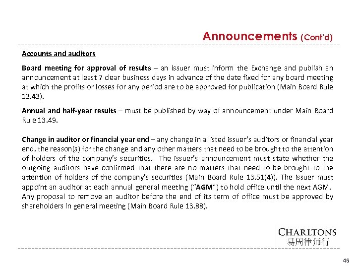 Announcements (Cont'd) Accounts and auditors Board meeting for approval of results – an issuer