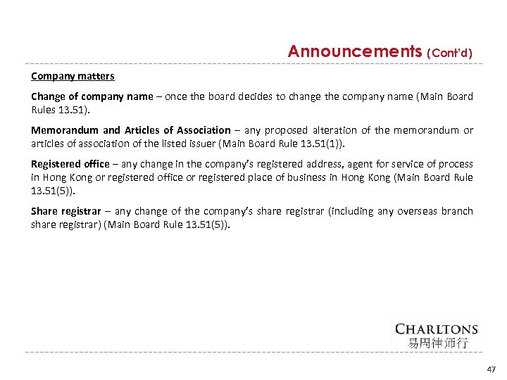 Announcements (Cont'd) Company matters Change of company name – once the board decides to