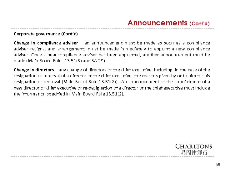 Announcements (Cont'd) Corporate governance (Cont'd) Change in compliance adviser – an announcement must be