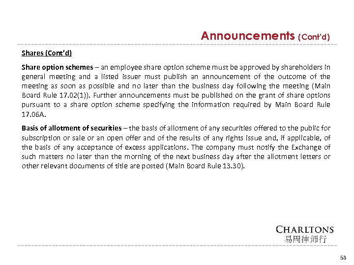 Announcements (Cont'd) Share option schemes – an employee share option scheme must be approved