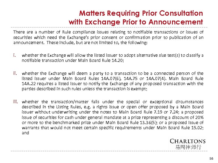 Matters Requiring Prior Consultation with Exchange Prior to Announcement There a number of Rule