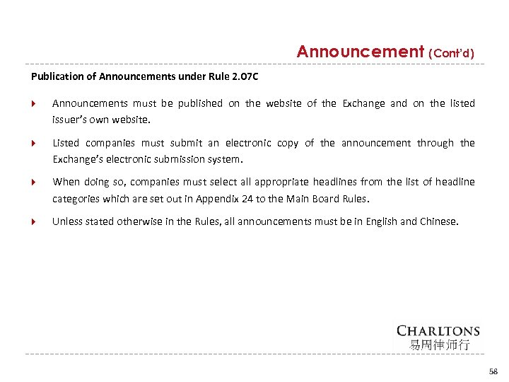 Announcement (Cont'd) Publication of Announcements under Rule 2. 07 C Announcements must be published