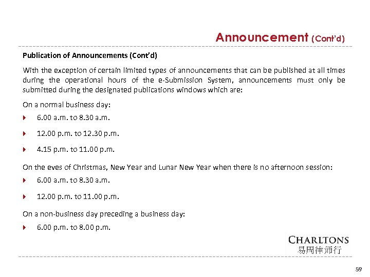 Announcement (Cont'd) Publication of Announcements (Cont'd) With the exception of certain limited types of