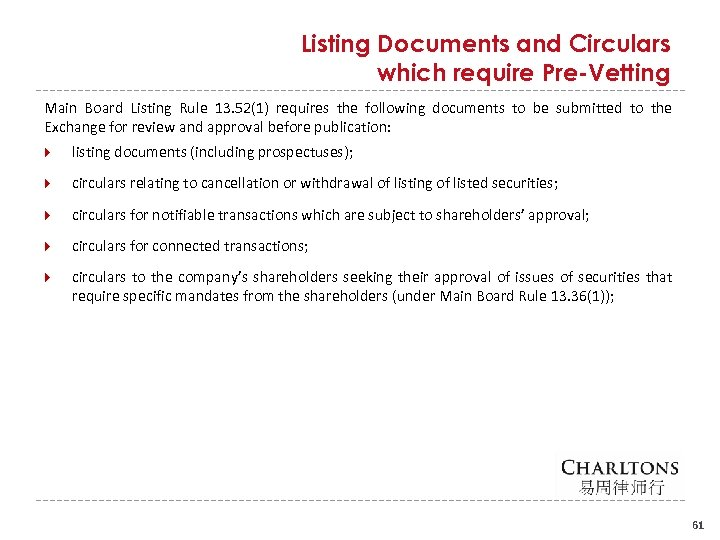 Listing Documents and Circulars which require Pre-Vetting Main Board Listing Rule 13. 52(1) requires
