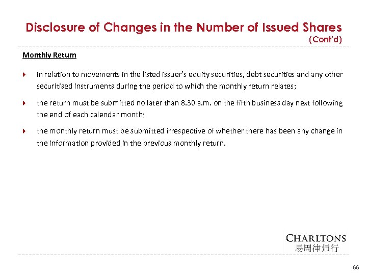 Disclosure of Changes in the Number of Issued Shares (Cont'd) Monthly Return in relation