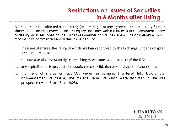 Restrictions on Issues of Securities in 6 Months after Listing A listed issuer is