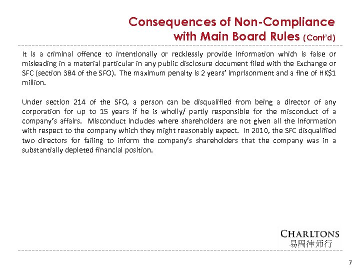 Consequences of Non-Compliance with Main Board Rules (Cont'd) It is a criminal offence to