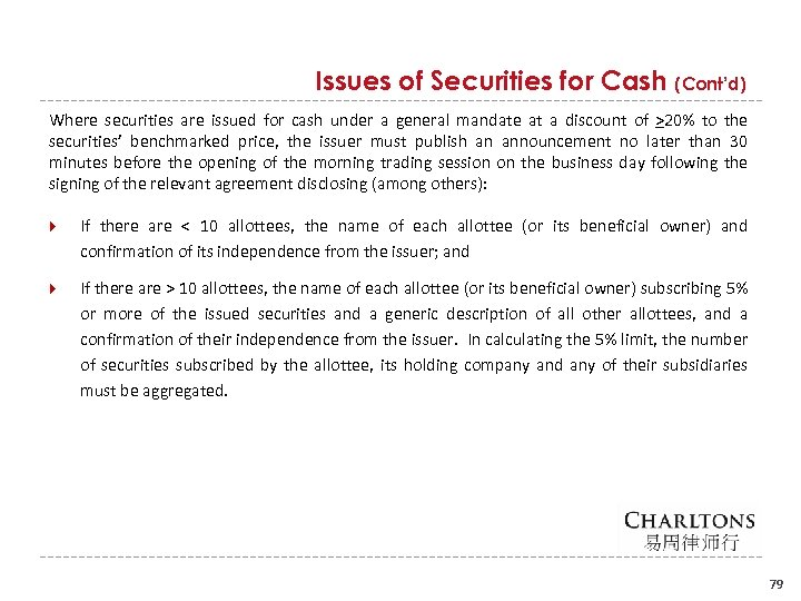 Issues of Securities for Cash (Cont'd) Where securities are issued for cash under a