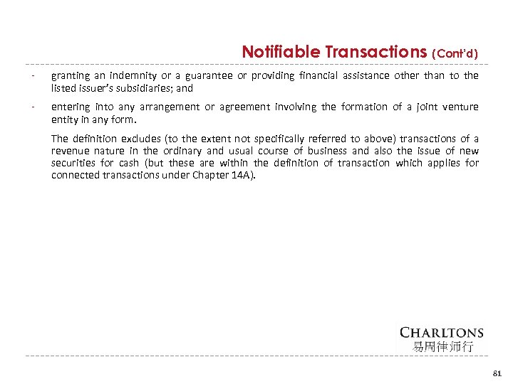 Notifiable Transactions (Cont'd) granting an indemnity or a guarantee or providing financial assistance other