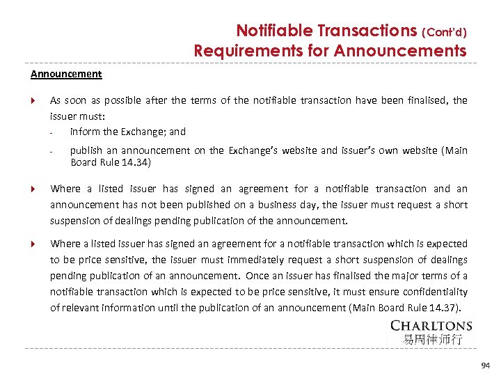 Notifiable Transactions (Cont'd) Requirements for Announcements Announcement As soon as possible after the terms