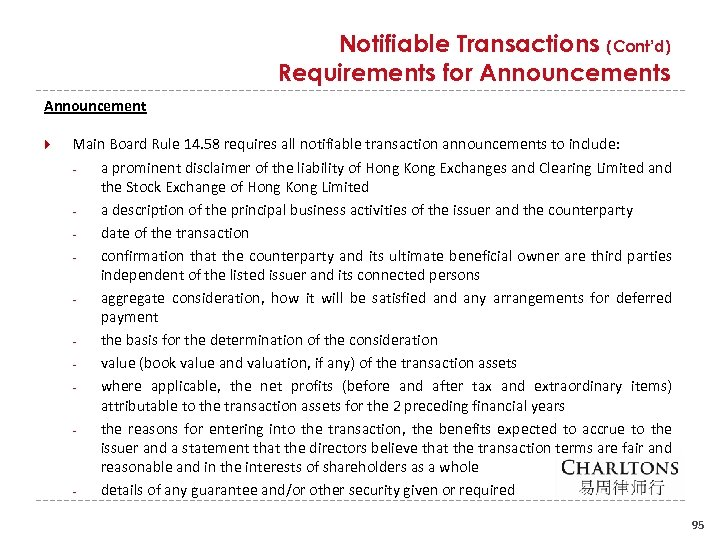 Notifiable Transactions (Cont'd) Requirements for Announcements Announcement Main Board Rule 14. 58 requires all
