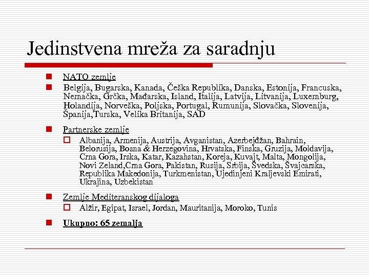 Jedinstvena mreža za saradnju n n NATO zemlje Belgija, Bugarska, Kanada, Češka Republika, Danska,