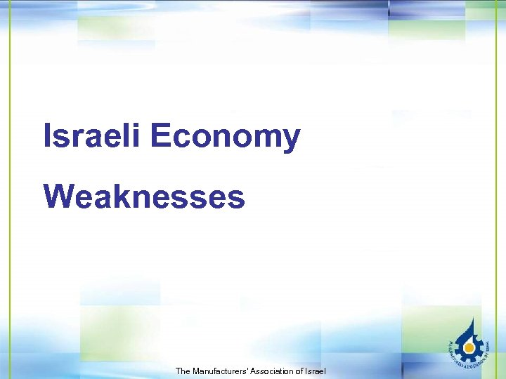 Israeli Economy Weaknesses The Manufacturers' Association of Israel