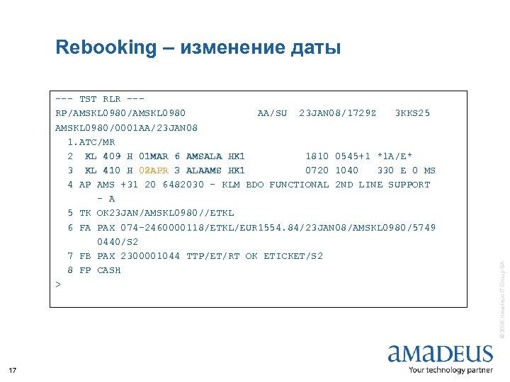--- TST RLR --RP/AMSKL 0980 AA/SU 23 JAN 08/1729 Z 3 KKS 25 AMSKL