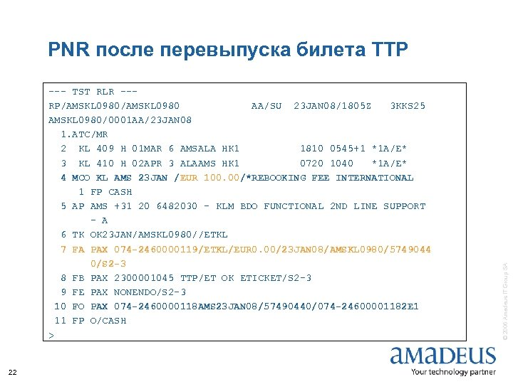--- TST RLR --RP/AMSKL 0980 AA/SU 23 JAN 08/1805 Z 3 KKS 25 AMSKL