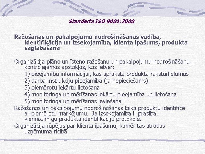Standarts ISO 9001: 2008 Ražošanas un pakalpojumu nodrošināšanas vadība, identifikācija un izsekojamība, klienta īpašums,