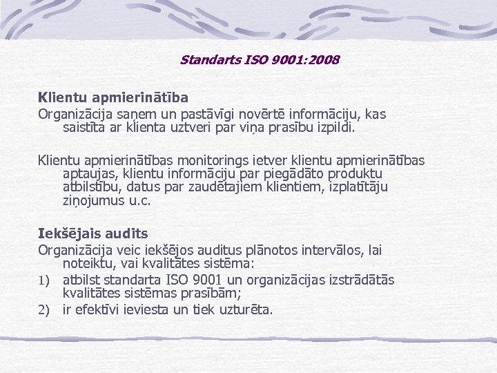 Standarts ISO 9001: 2008 Klientu apmierinātība Organizācija saņem un pastāvīgi novērtē informāciju, kas saistīta