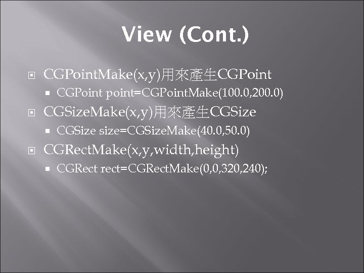 View (Cont. ) CGPoint. Make(x, y)用來產生CGPoint CGSize. Make(x, y)用來產生CGSize CGPoint point=CGPoint. Make(100. 0, 200.