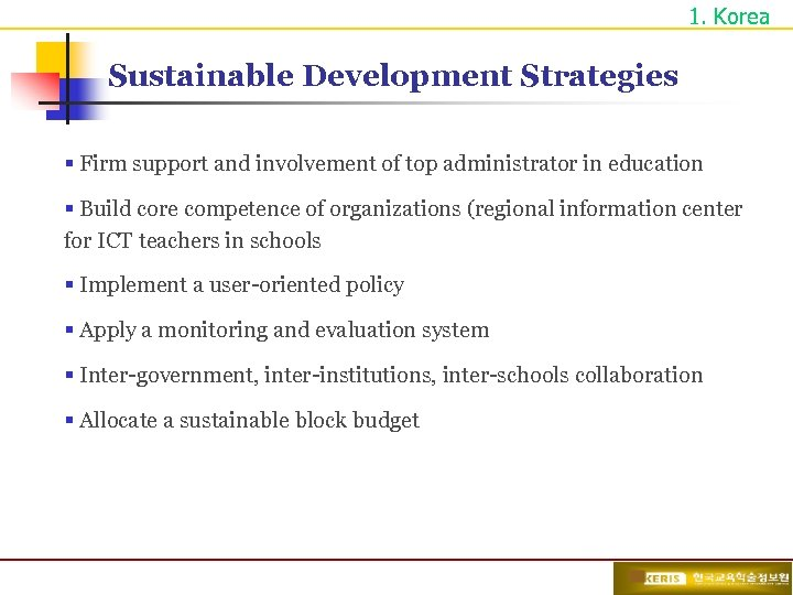 1. Korea Sustainable Development Strategies § Firm support and involvement of top administrator in