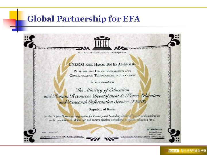 Global Partnership for EFA