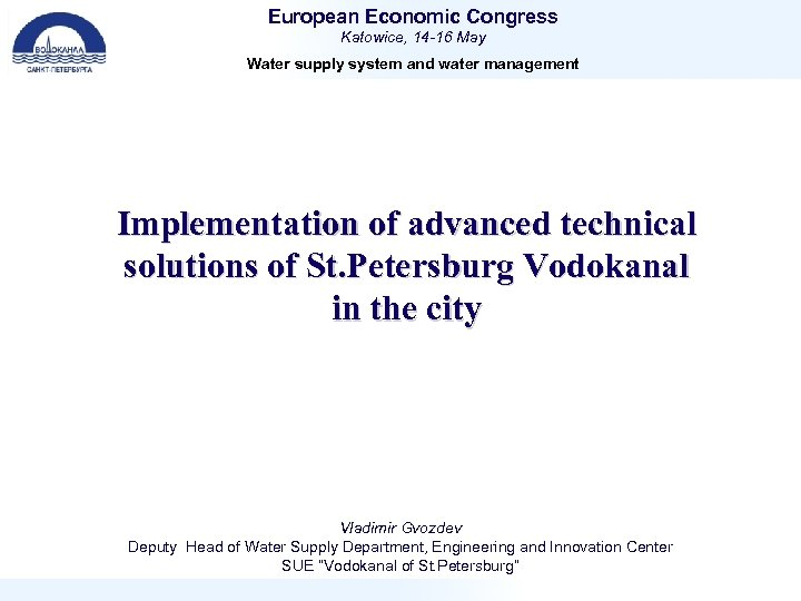 European Economic Congress Katowice, 14 -16 May Water supply system and water management Implementation