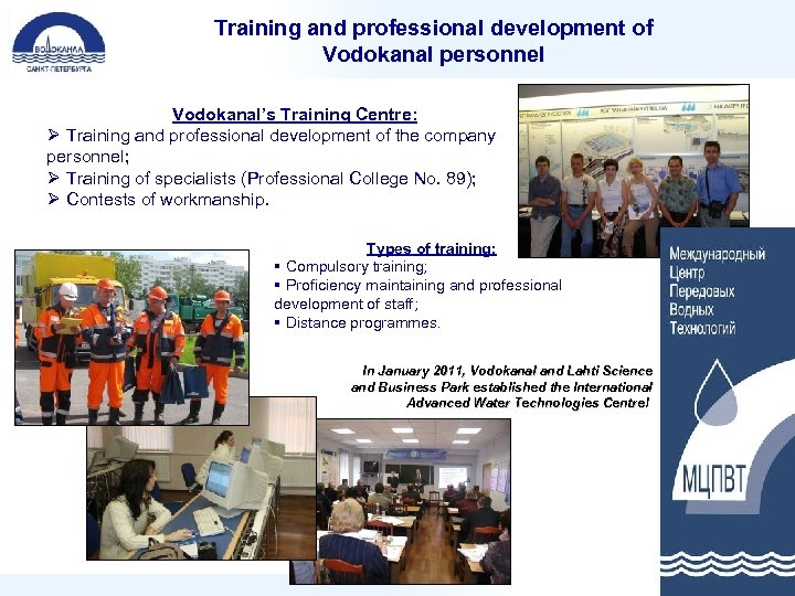 Training and professional development of Vodokanal personnel Vodokanal's Training Centre: Ø Training and professional