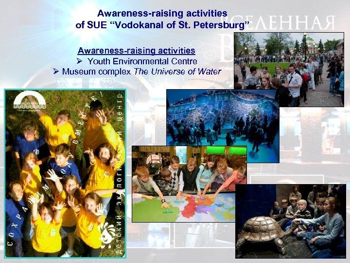 "Awareness-raising activities of SUE ""Vodokanal of St. Petersburg"" Awareness-raising activities Ø Youth Environmental Centre"