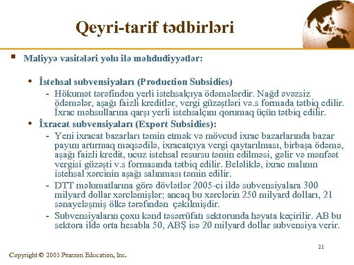 Qeyri-tarif tədbirləri § Maliyyə vasitələri yolu ilə məhdudiyyətlər: • İstehsal subvensiyaları (Production Subsidies) -