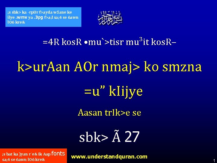 ; s sbk> ka -rp. Ur f>ayda w 5 ane ke ilye. wmv ya.