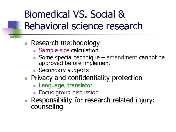 Biomedical VS. Social & Behavioral science research n Research methodology n n Privacy and