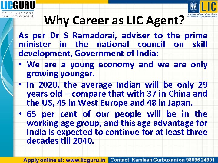 Why Career as LIC Agent? As per Dr S Ramadorai, adviser to the prime