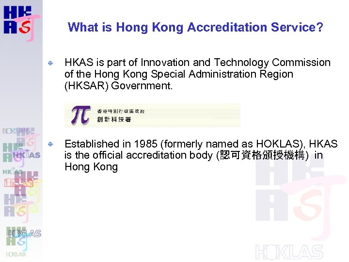 What is Hong Kong Accreditation Service? HKAS is part of Innovation and Technology Commission