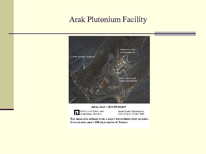 Arak Plutonium Facility