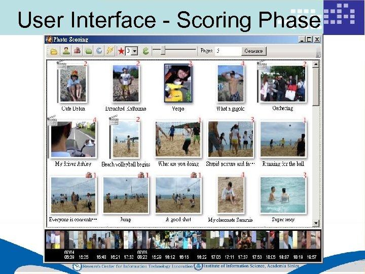 User Interface - Scoring Phase