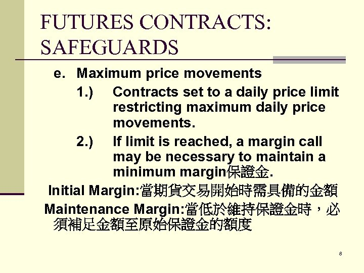 FUTURES CONTRACTS: SAFEGUARDS e. Maximum price movements 1. ) Contracts set to a daily