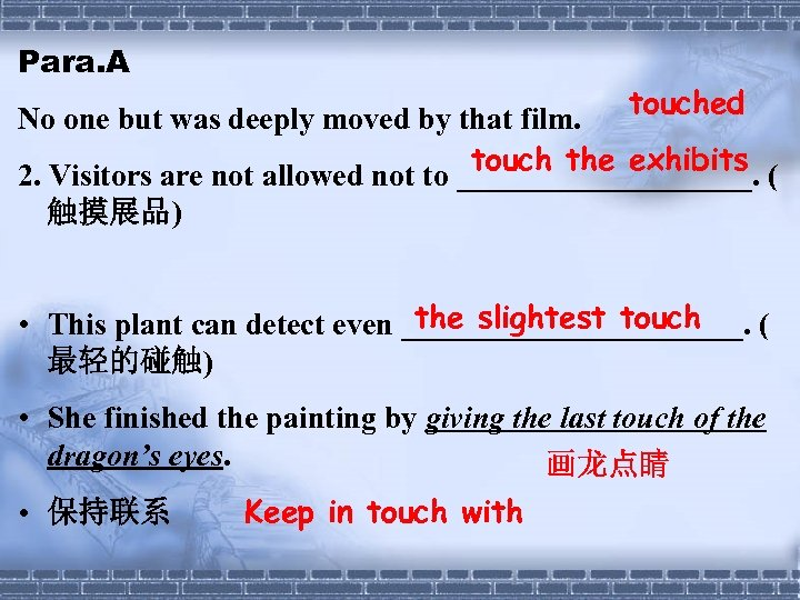 Para. A touched No one but was deeply moved by that film. touch the