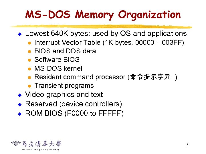 MS-DOS Memory Organization u Lowest 640 K bytes: used by OS and applications l