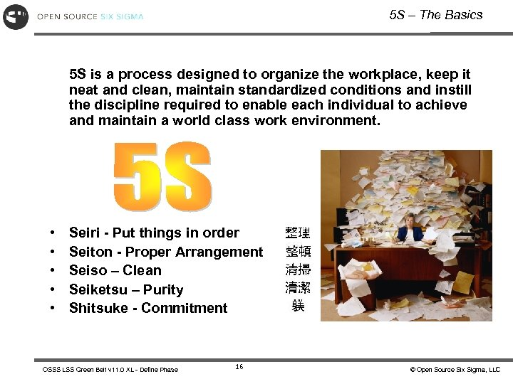5 S – The Basics 5 S is a process designed to organize the