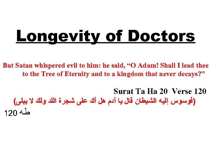 "Longevity of Doctors But Satan whispered evil to him: he said, ""O Adam! Shall"