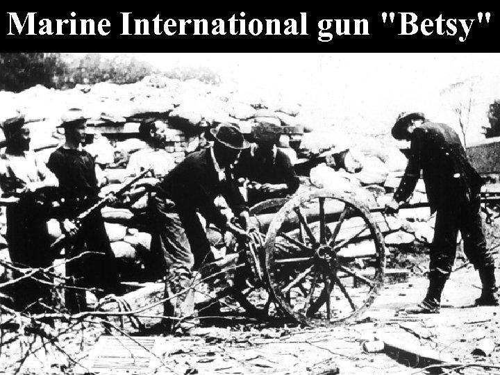 Marine International gun