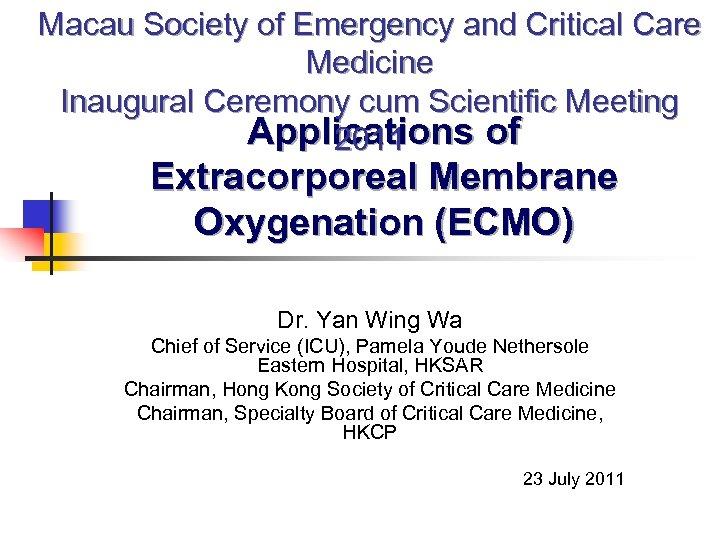Macau Society of Emergency and Critical Care Medicine