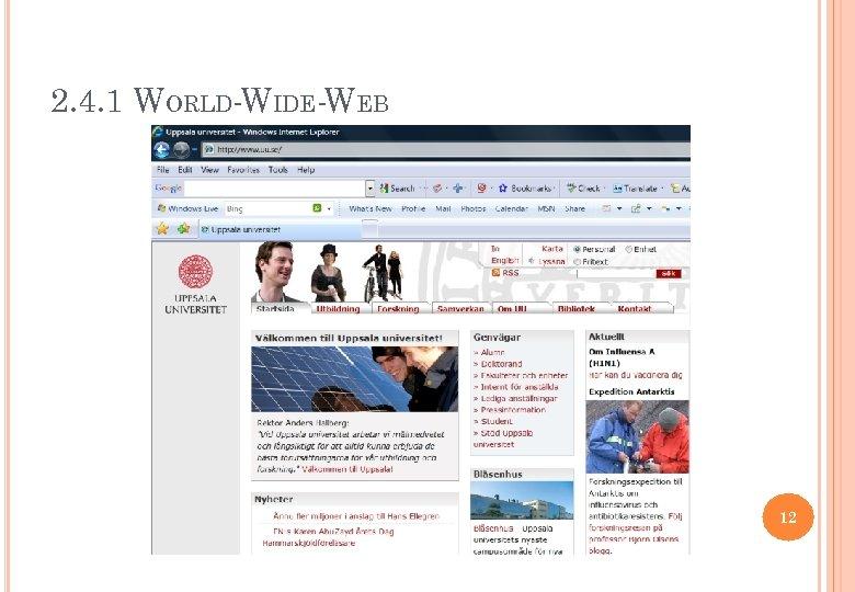 2. 4. 1 WORLD-WIDE-WEB 12