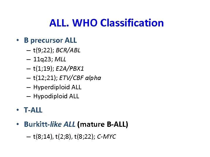 ALL. WHO Classification • B precursor ALL – – – t(9; 22); BCR/ABL 11