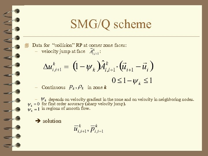 """SMG/Q scheme 4 Data for """"collision"""" RP at corner zone faces: – velocity jump"""