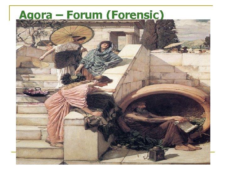 Agora – Forum (Forensic)