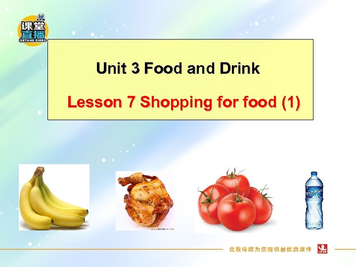 Unit 3 Food and Drink Lesson 7 Shopping for food (1)