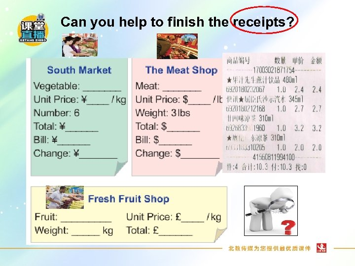 Can you help to finish the receipts?