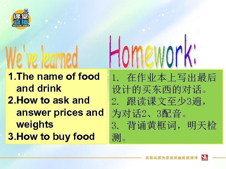 1. The name of food and drink 2. How to ask and answer prices