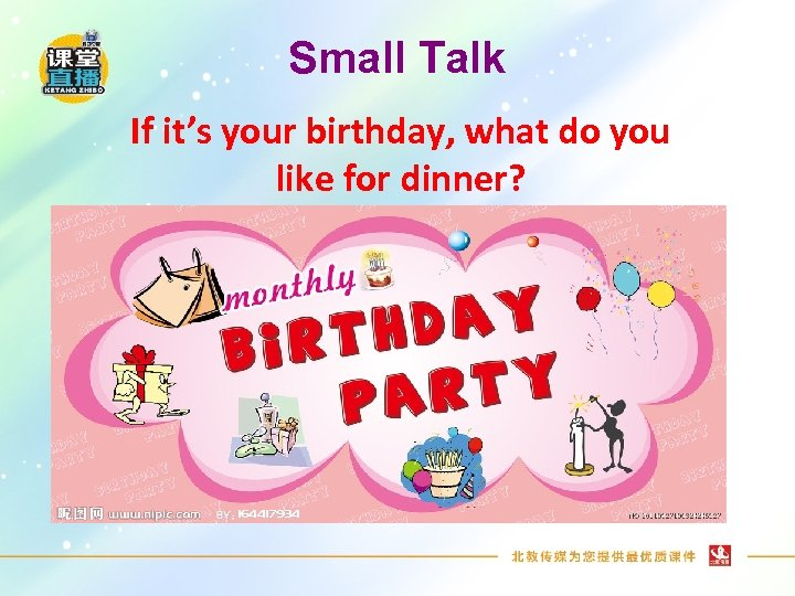 Small Talk If it's your birthday, what do you like for dinner?